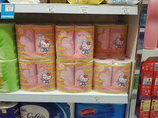 Hello Kitty bei BIPA